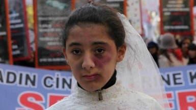 """غضب في تركيا.. مشروع قانون لـ""""زواج الفتاة من مغتصبها"""""""