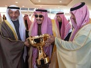الملك سلمان يتوج الفائزين بمهرجان الملك عبدالعزيز للإبل