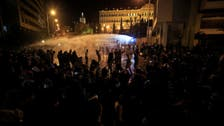 Lebanese security forces fire water cannons, tear gas at protesters