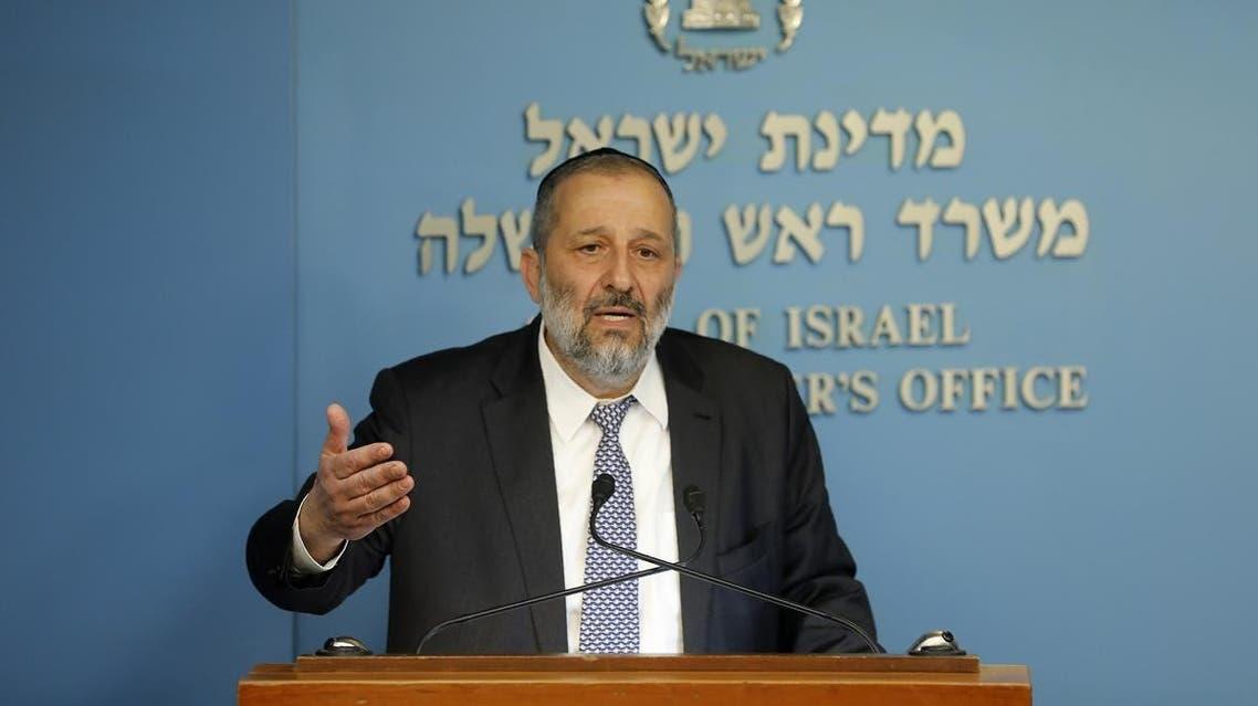 Israeli Interior Minister Arye Deri during a press conference in Jerusalem on April 2, 2018. (File photo: AFP)