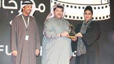 """""""نجد"""" السعودي أفضل فيلم في مهرجان العين السينمائي"""