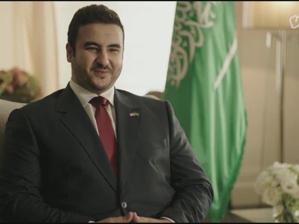 مصاحبه با شاهزاده خالد بن سلمان در برنامه تلویزیونی وایس (قسمت اول)