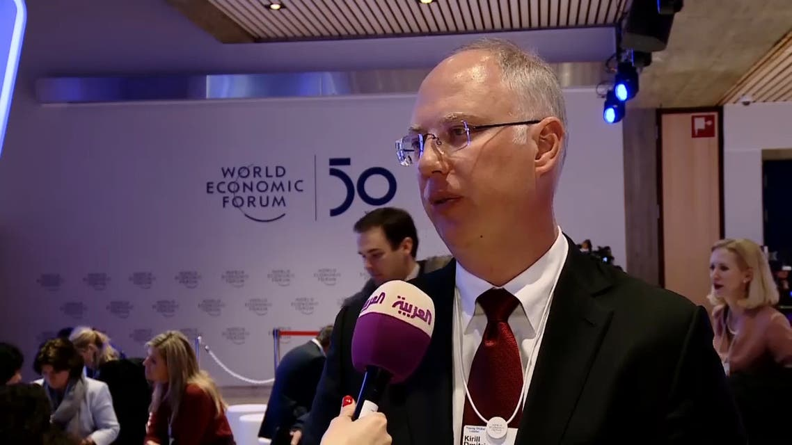 Kirill A. Dmitriev, CEO, Russian Direct Investment Fund (RDIF)
