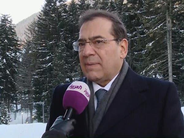 """ماذا قال وزير البترول المصري لـ""""العربية"""" عن تصدير الغاز للبنان؟"""
