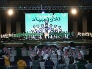 هيئة الرياضة تحتفل بإنجاز الأخضر الأولمبي