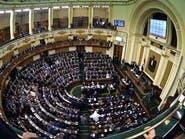 """مصر.. إدراج فضائيات وحسابات تواصل محرضة كـ""""كيانات إرهابية"""""""