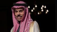 اسرائیلی پاسپورٹ کے حاملین سعودی عرب نہیں آسکتے:وزیرخارجہ شہزادہ فیصل