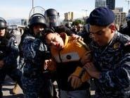 لبنان.. 27 جريحا باشتباكات بين الأمن ومحتجين قرب البرلمان