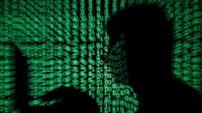 Assessment of cyberespionage campaign on US still in its infancy: Cybersecurity firm