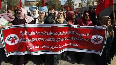 فلسطين للمجتمع الدولي: قاطعوا صفقة القرن المنحازة