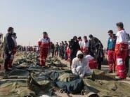 طهران: سلمنا فرنسا الصندوقين الأسودين للطائرة الأوكرانية