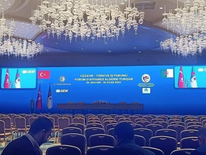 قاعة المؤتمر