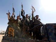 سفراء 4 دول غربية يدعون لوقف التصعيد العسكري في اليمن