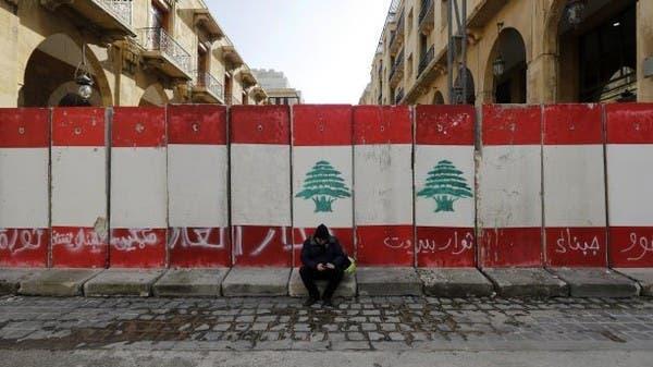 خلال ساعات.. لبنان يتقدم بطلب لصندوق النقد الدولي