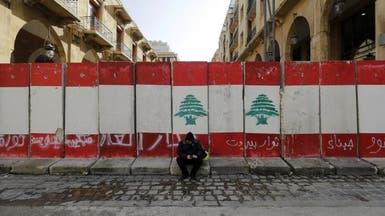 لبنان يفحص عروض الاستشارات المالية للديون غدا