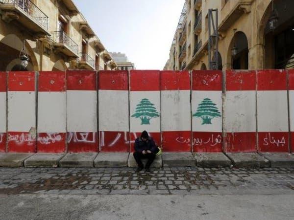 لبنان يستعين باستشاريين مالي وقانوني لإدارة الدين العام