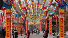 China faces gloomy Lunar New Year as businesses suffer from COVID-19 worries