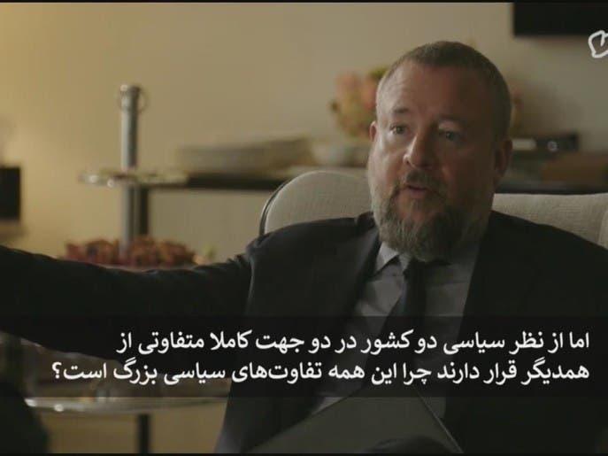 مصاحبه با شاهزاده خالد بن سلمان در برنامه تلویزیونی وایس (قسمت دوم)