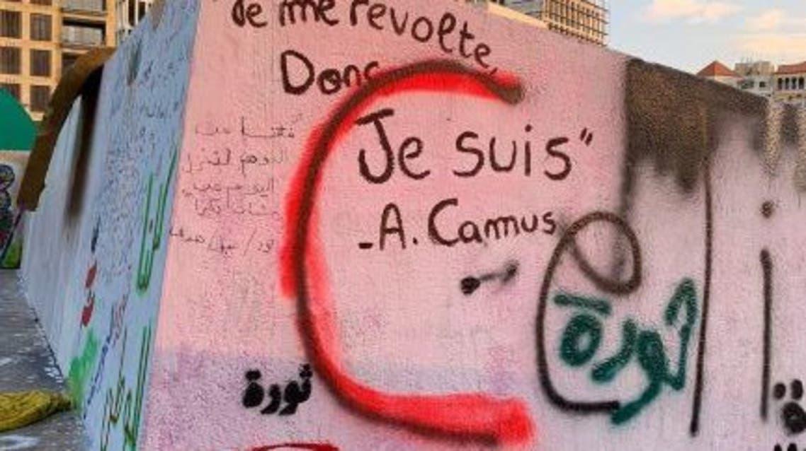 لقطة من حراك لبنان