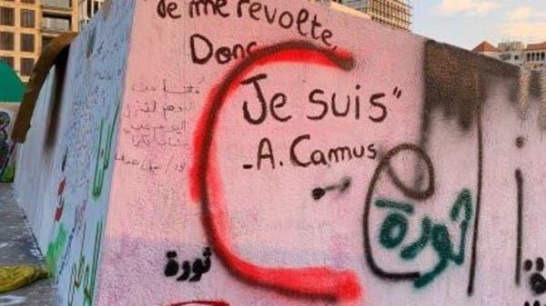 شاهد.. أعمال فنية مصاحبة لحراك لبنان تعبر الحدود للعالم