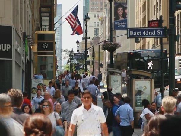 هل تعكس السندات الأميركية ضعف اقتصاد الولايات المتحدة؟
