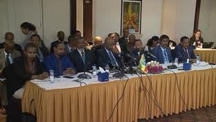 إثيوبيا لن تشارك باجتماعات سد النهضة في واشنطن