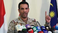 Coalition: Will not tolerate attempts to undermine security in Yemen' al-Mahra