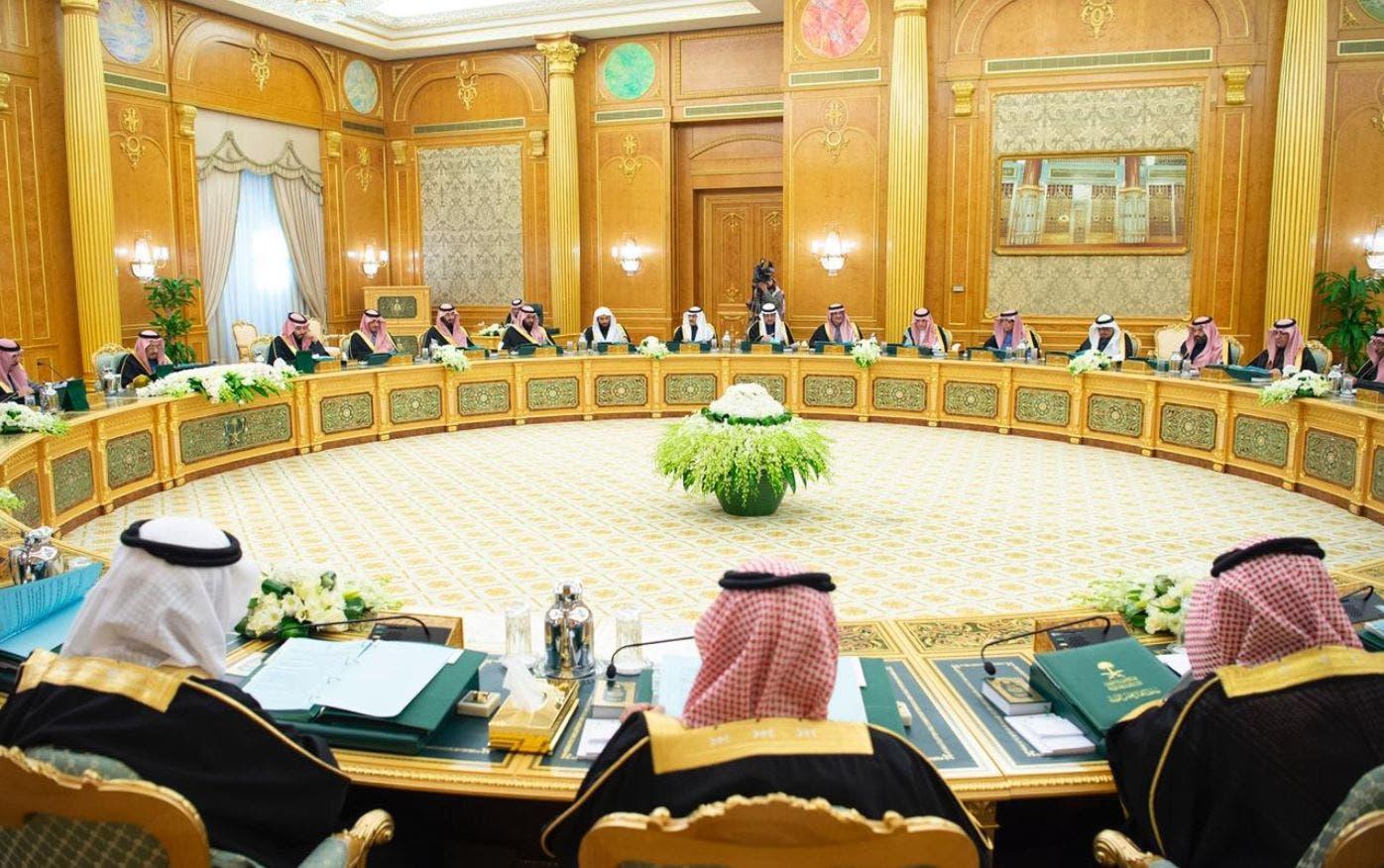 جانب من جلسة مجلس الوزراء السعودي