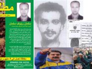 قيادي من حزب الله يبحث عنه الأميركيون يظهر في كولومبيا