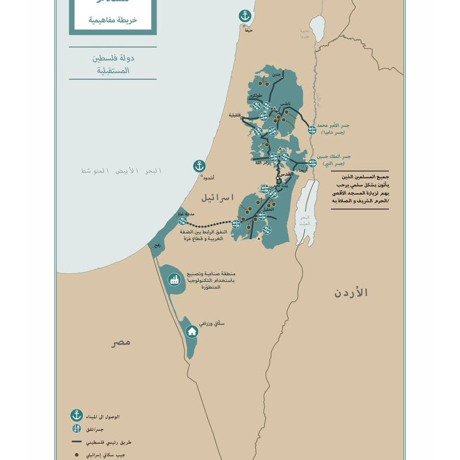 ترمب ينشر خريطة بالعربية: هذه فلسطين المستقبلية