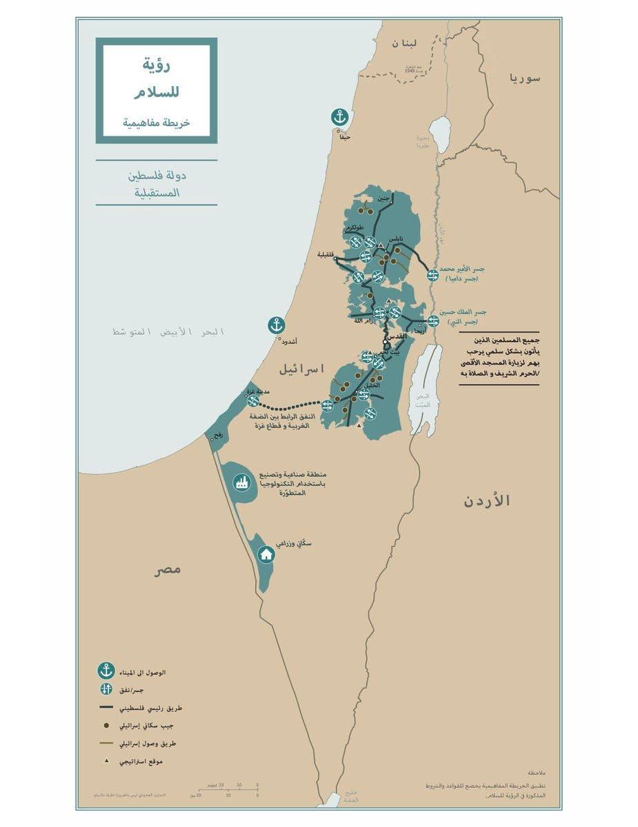 ترمب ينشر خريطة بالعربية هذه فلسطين المستقبلية