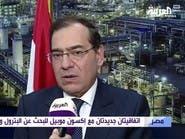 """مصر: عودة استكشافات """"إكسون موبيل"""" مهمة لهذه الأسباب"""