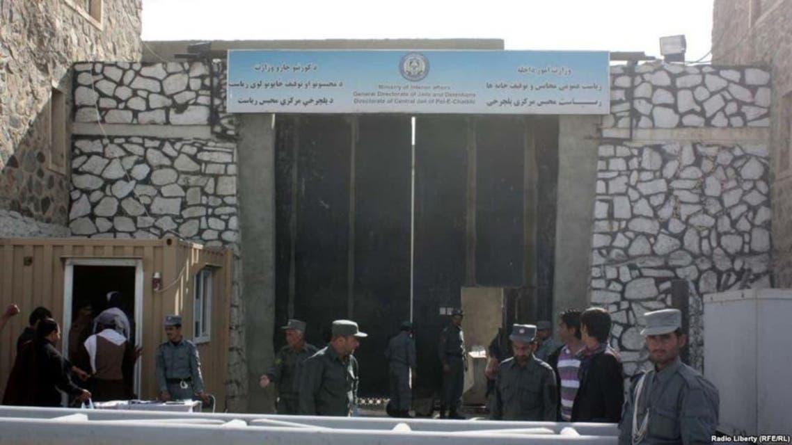 «معاون زندان پلچرخی کابل به جرم قاچاق و فروش مواد مخدر به 19 سال زندان محکوم شد»