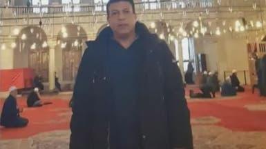 شقيق قتيل فلسطين بتركيا يكشف تفاصيل الجريمة أمام الأمم المتحدة