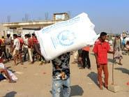نهب مخزن مساعدات أممية في حجة الواقعة تحت سيطرة الحوثيين