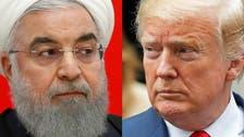 ''ایران کے اگلے انتخابات عالمی اور علاقائی سیاست پر گہرا اثر ڈالیں گے''
