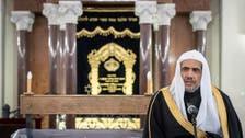 Jewish, Muslim leaders praise Muslim World League interfaith visit to Auschwitz