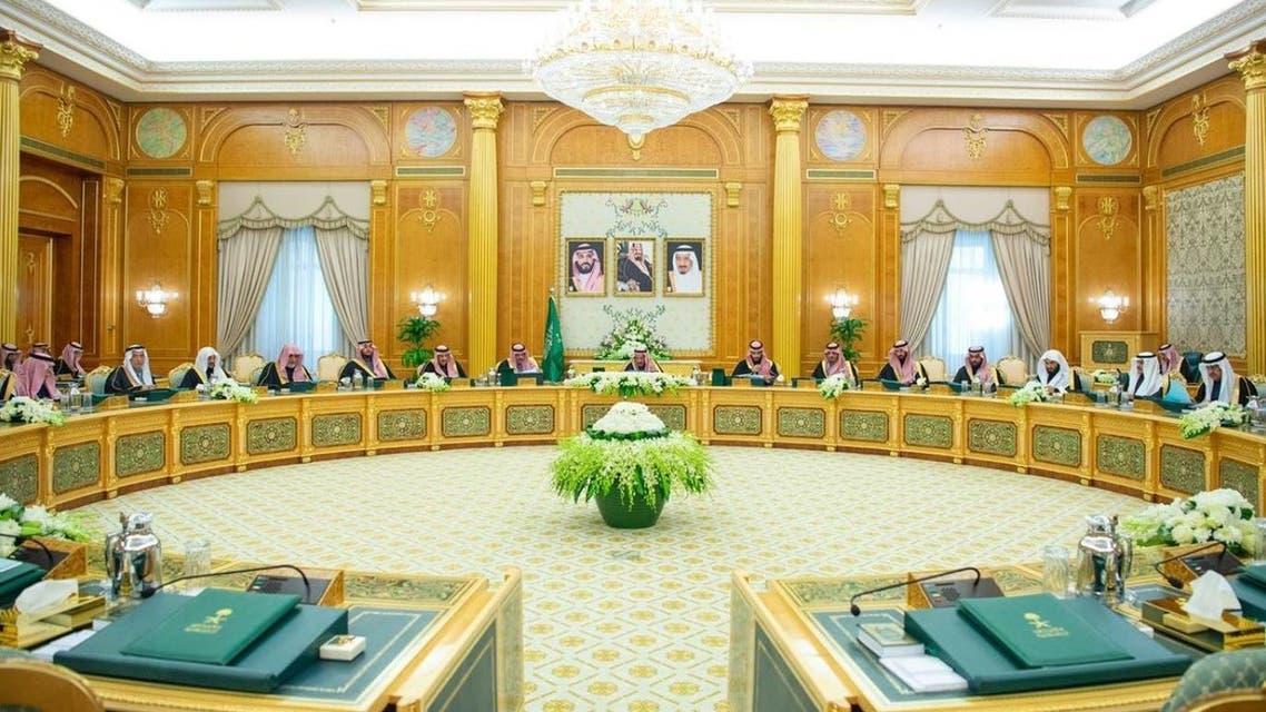 جلسة مجلس الوزراء السعودي برئاسة خادم الحرمين الشريفين