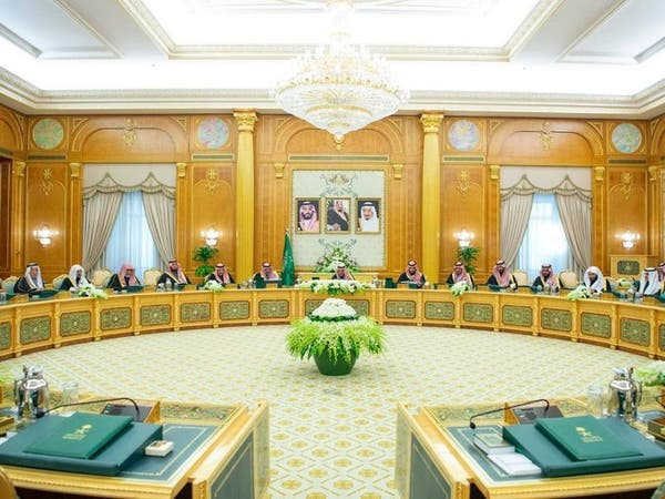 مجلس الوزراء السعودي يشدد على رفض التدخل الخارجي بليبيا