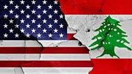 توقف کمکهای دولت ترامپ به لبنان بعد از تشکیل کابینه حزبالله