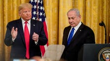 'Trump Heights': Israel approves plan for new Golan settlement