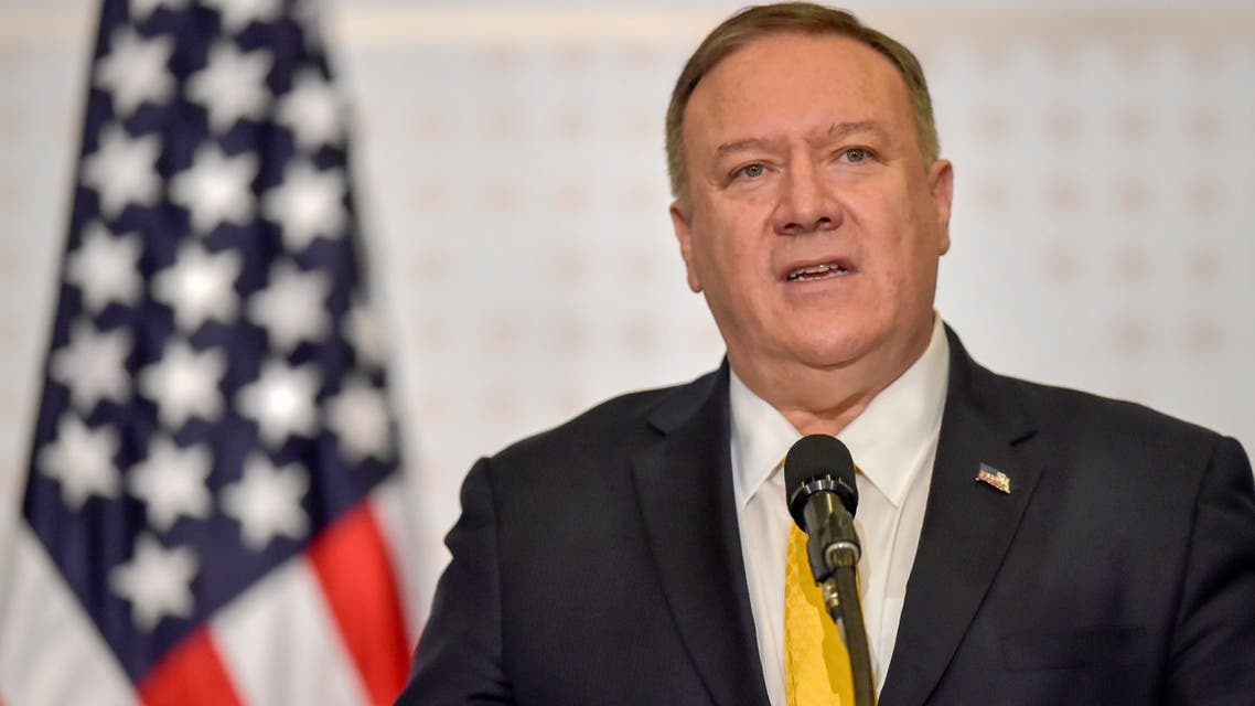 US Secretary of State Mike Pompeo speaks during the III Hemispheric Ministerial Conference of Fight Against Terrorism in Bogota, on January 20, 2020. Pompeo called on Monday for cooperation in the struggle to remove Venezuela President Nicolas Maduro from office amidst a chronic economic crisis in the South American country.