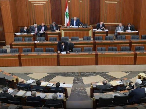 """موازنة لبنان """"الهزيلة"""" ... كتلة الحريري تصوت ضد نفسها!"""