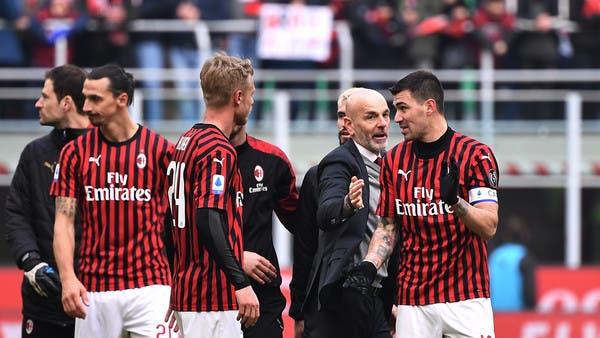 لاعبو ميلان يرتدون شارات سوداء حداداً على براينت