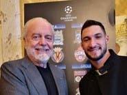 نابولي يستعير ماتيو بوليتانو من إنتر ميلان