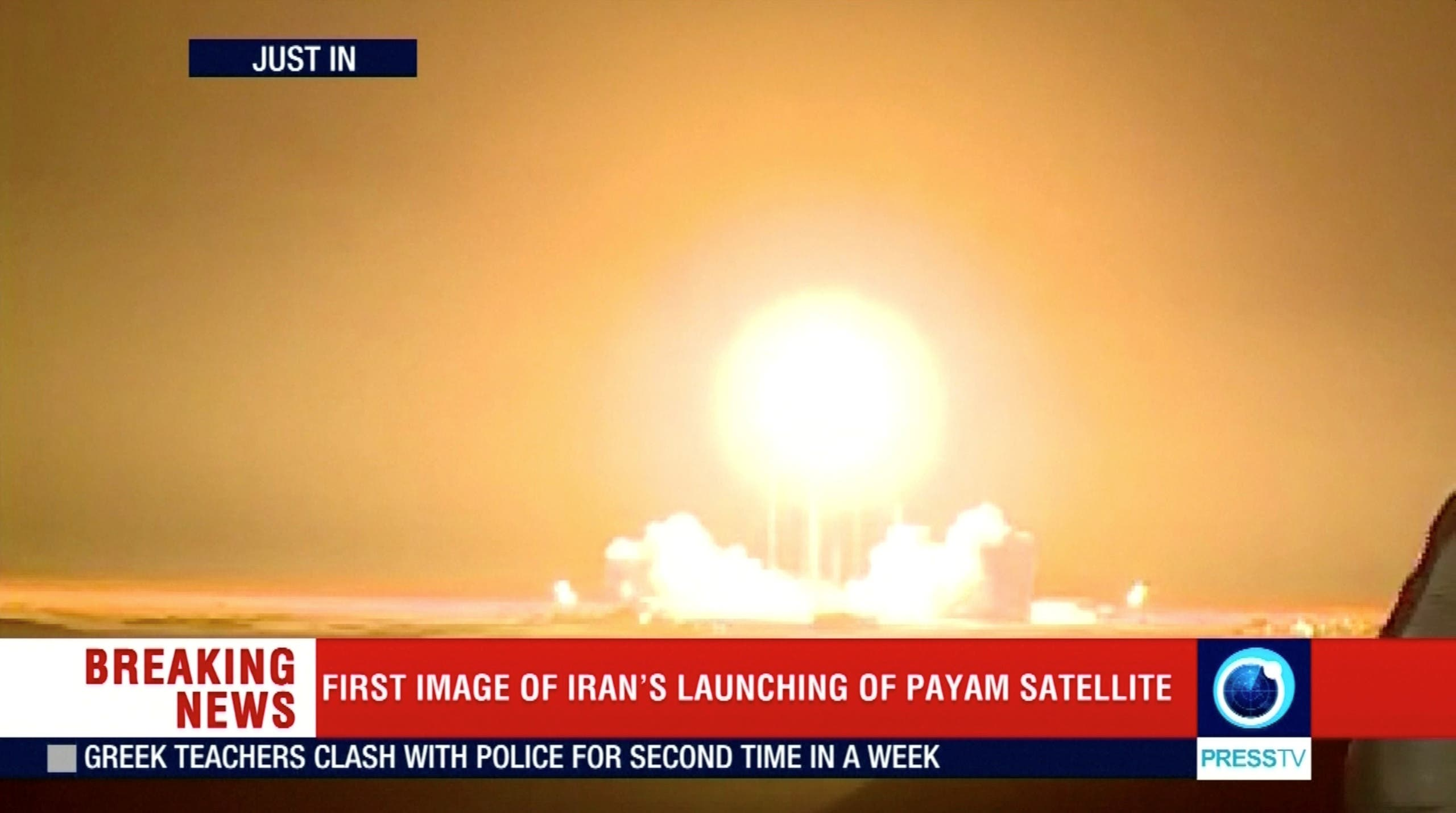 The Payam satellite is launched in Iran, January 15, 2019, in this still image taken from video. (Reuters)