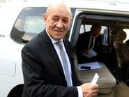 فرنسا: سنحدد موقفنا من حكومة لبنان انطلاقاً من بيانها الوزاري
