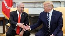 ترحيب إسرائيلي ورفض فلسطيني.. ترمب يعلن خطته للسلام اليوم