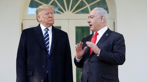 هل ضغط ترمب على إسرائيل للاعتراف بحق الفلسطينيين؟