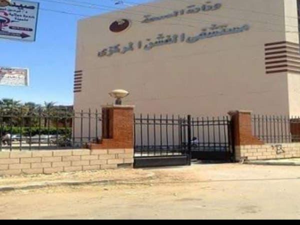 ضبط مخدرات داخل غرف ولادة بمستشفى مصري
